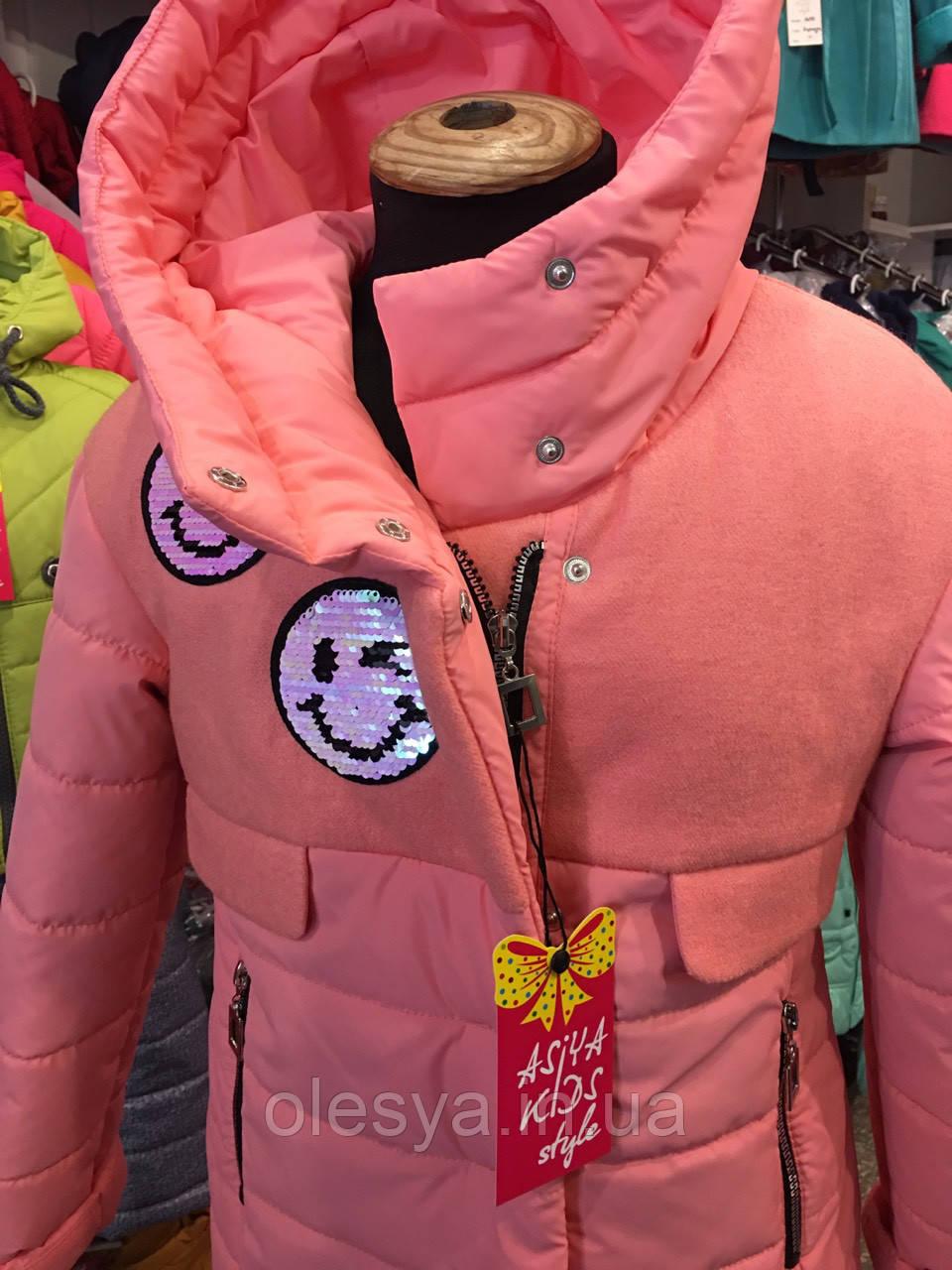 Демисезонное пальто на девочку Smile Размеры 36-42 Новинки весны 2018!