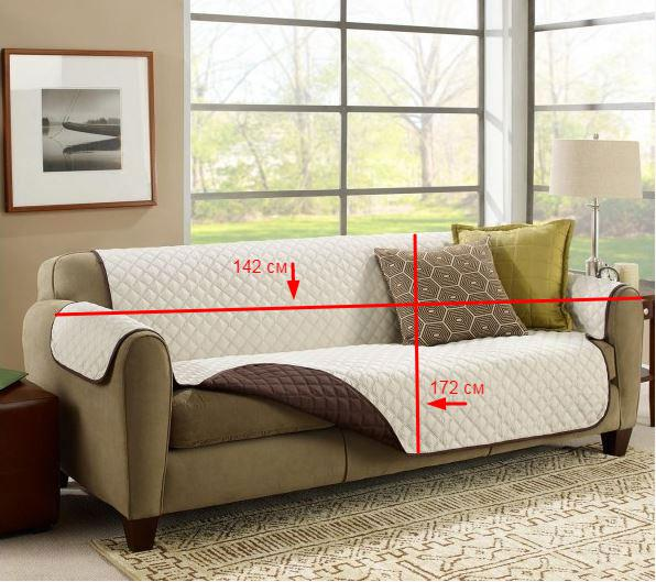 Покрывало для дивана Couch Coat