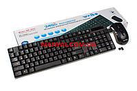 Беспроводная клавиатура + мышка WB-8033