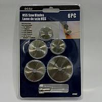 Набор отрезных дисков с держателем  для гравера DSGJ (HSS) 5 шт