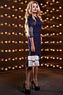 Платье с вышивкой женское р. от 44 до 50, эко-замша с вышивкой, тёмно-синее, фото 3
