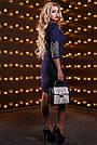Платье с вышивкой женское р. от 44 до 50, эко-замша с вышивкой, тёмно-синее, фото 4