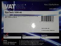 Масло 10W40 VatOil Syn Tech (Голландия) 20л