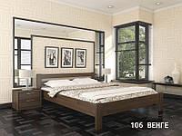"""Кровать из дерева """"Рената"""" 200*160"""