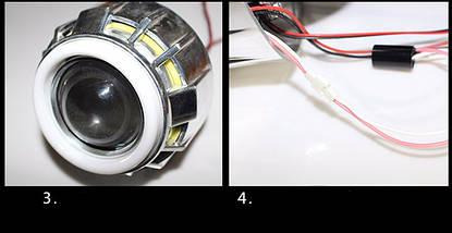 90 мм led-кольца в фару (ангельские глазки). ЛУЧШИЕ! 2шт., фото 3