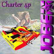 Водный буксируемый аттракцион JOBE Charter 4P