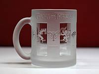 Чашка с гравировкой Играпрестолов