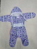Детский набор в роддом теплый на байке рост 53-56 см цвет сереневый
