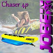 Буксируемый водный аттракцион JOBE Chaser 4P