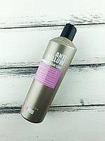 Шампунь от желтизны волос, KayPro Hair Care Shampoo