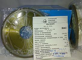 Алмазный круг Радиус (1FF1;А5П) 125х4х4х2х32 100% АС4 Связка В2-01