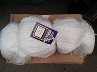 Кукла-сетеполотно из капроновой нити. Плетение 29х3 150м*75 ячеек. Ячея 40,45,50,55, 60,65,70,75,80 мм