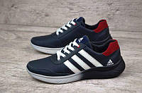 Кроссовки Adidas натур кожа (реплика)