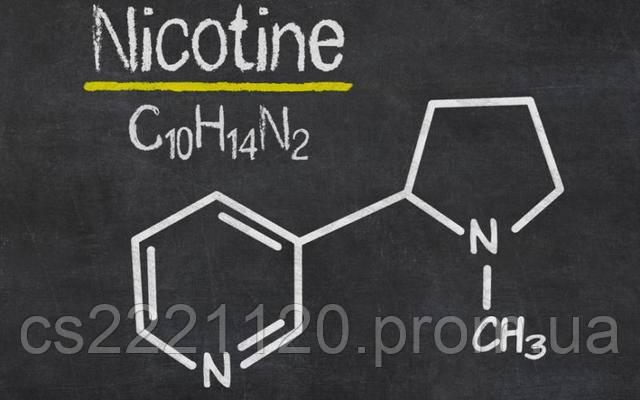 Сольовий нікотин