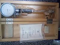 Нутромер НИ 10-18 модель 261111 ГОСТ 9244-75,возможна калибровка в УкрЦСМ, фото 1