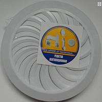 Вентиляционная решётка круглая с жалюзи Awenta T88 (100-150мм) (копия)