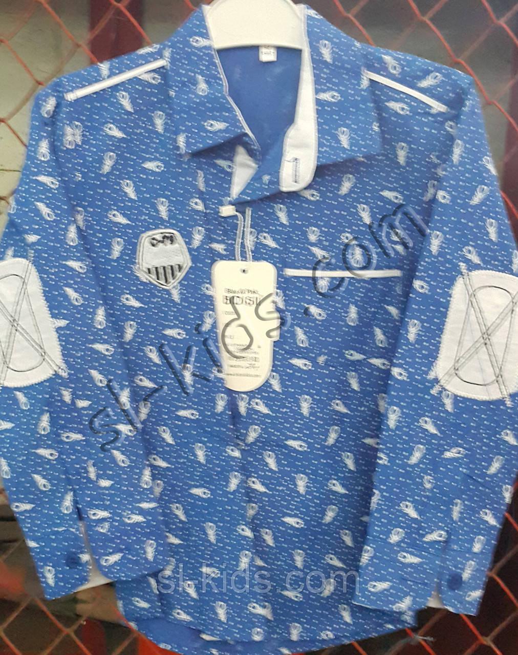 Рубашка для мальчика 4-7 лет(08) (пр. Турция)