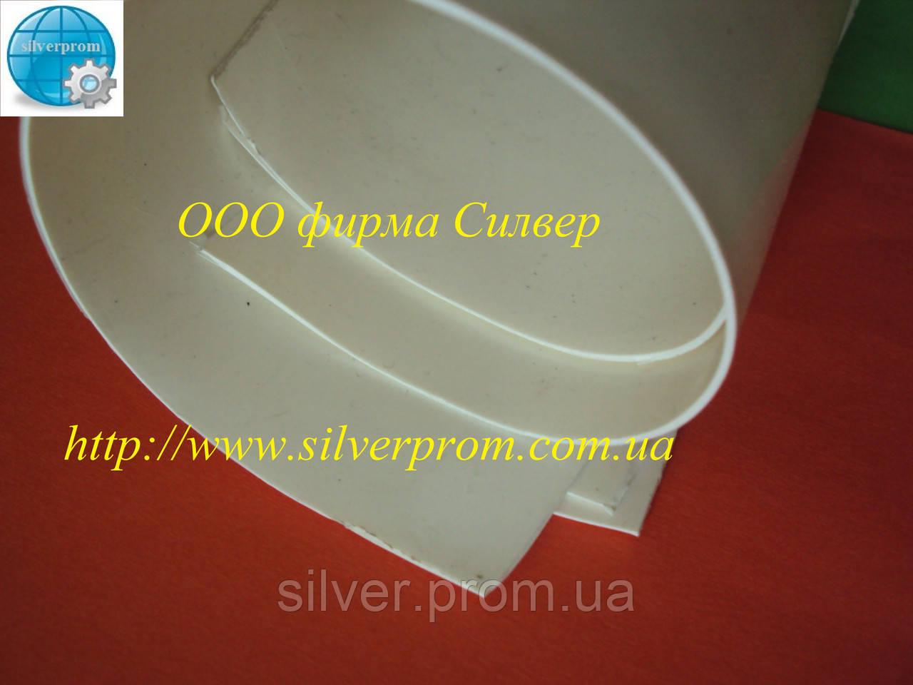 Силиконовая белая пластина 1мм 300*300мм