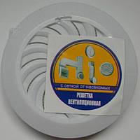 Вентиляционная решётка круглая с жалюзи Awenta T95 (копия)