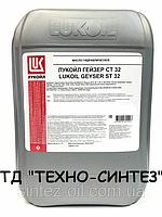 Масло гидравлическое ГЕЙЗЕР 32 СТ (HLP 32) ЛУКОЙЛ (20л)