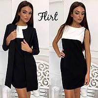 Женское платье без рукавов и кардиган 36031007
