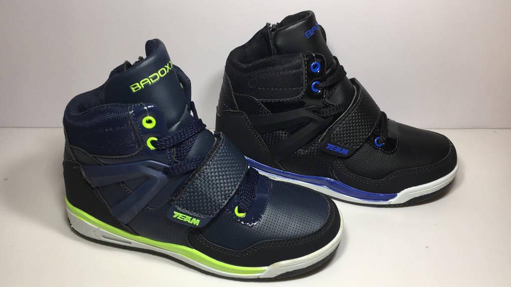 64562f336 Детские ботинки для мальчика Польша Badoxx размер 31-36: продажа ...