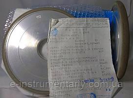 Алмазный круг Радиус (1FF1;А5П) 125х8х4х4х32 100% АС4 Связка В2-01