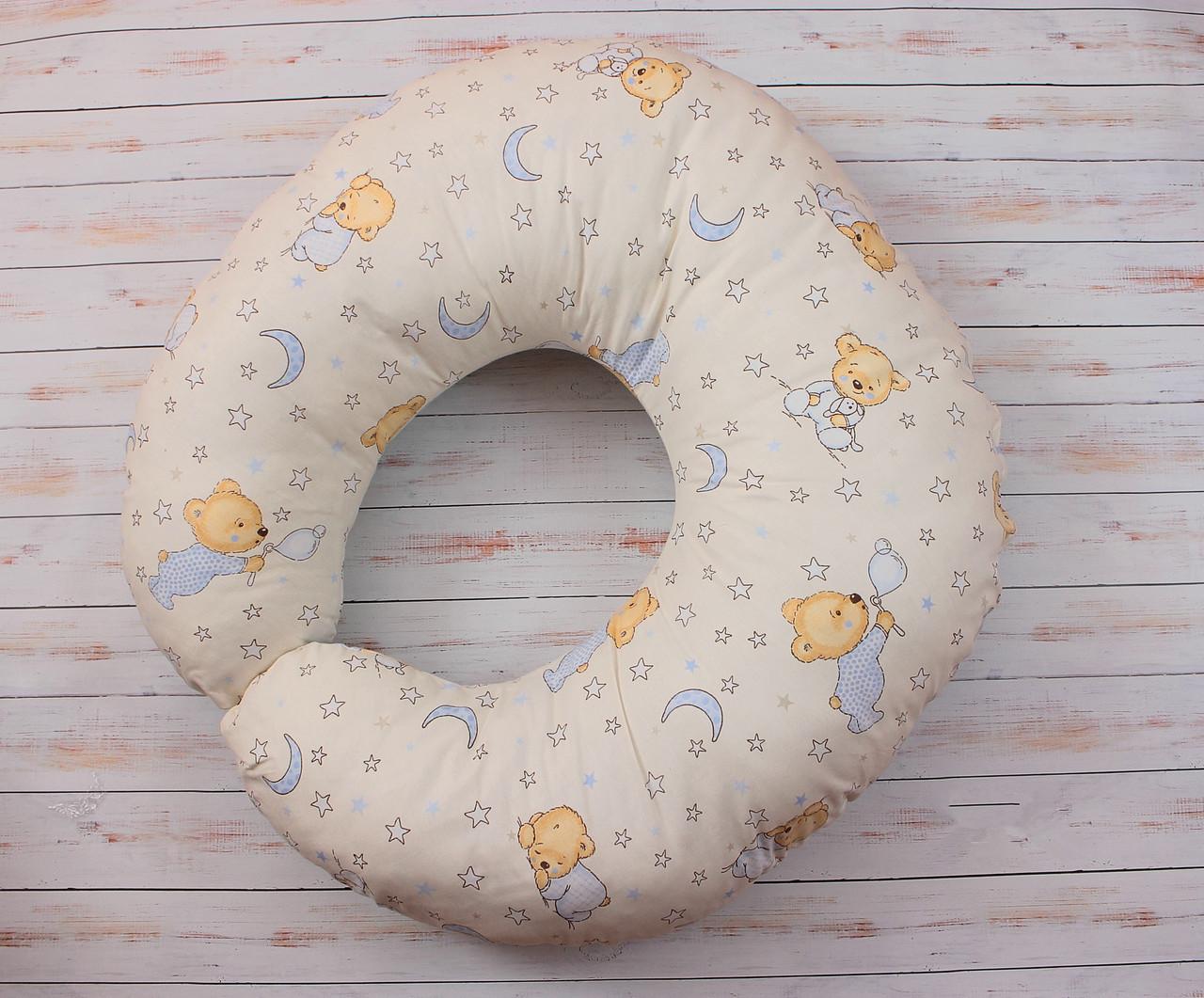 Подушка для кормления малышей Мишка в пижамке беж