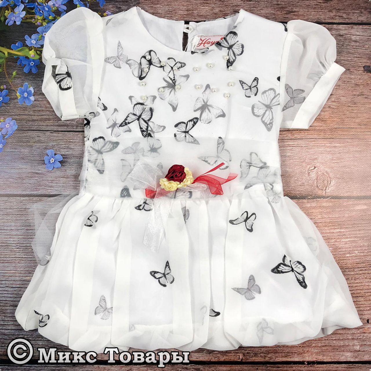 Белое платье для девочки Размеры: 1,2,3,4 года (6098)