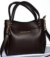 Женская брендовая каштановая сумка Michael Kors 26*25 см