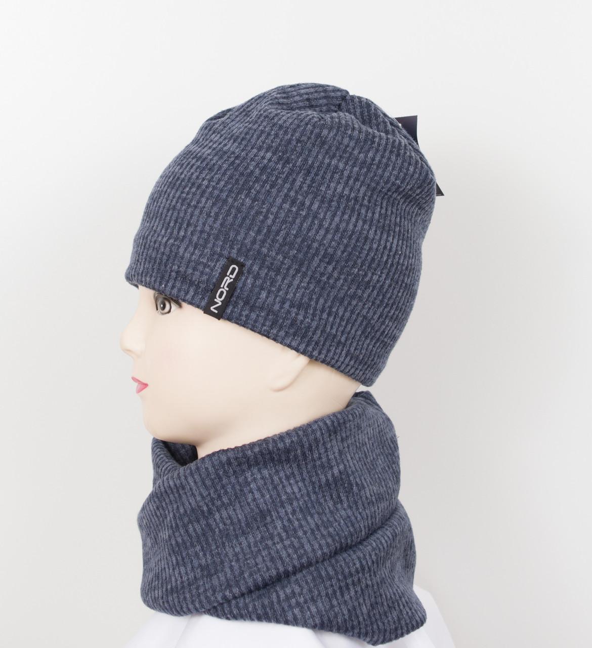 шапка + хомут Nord