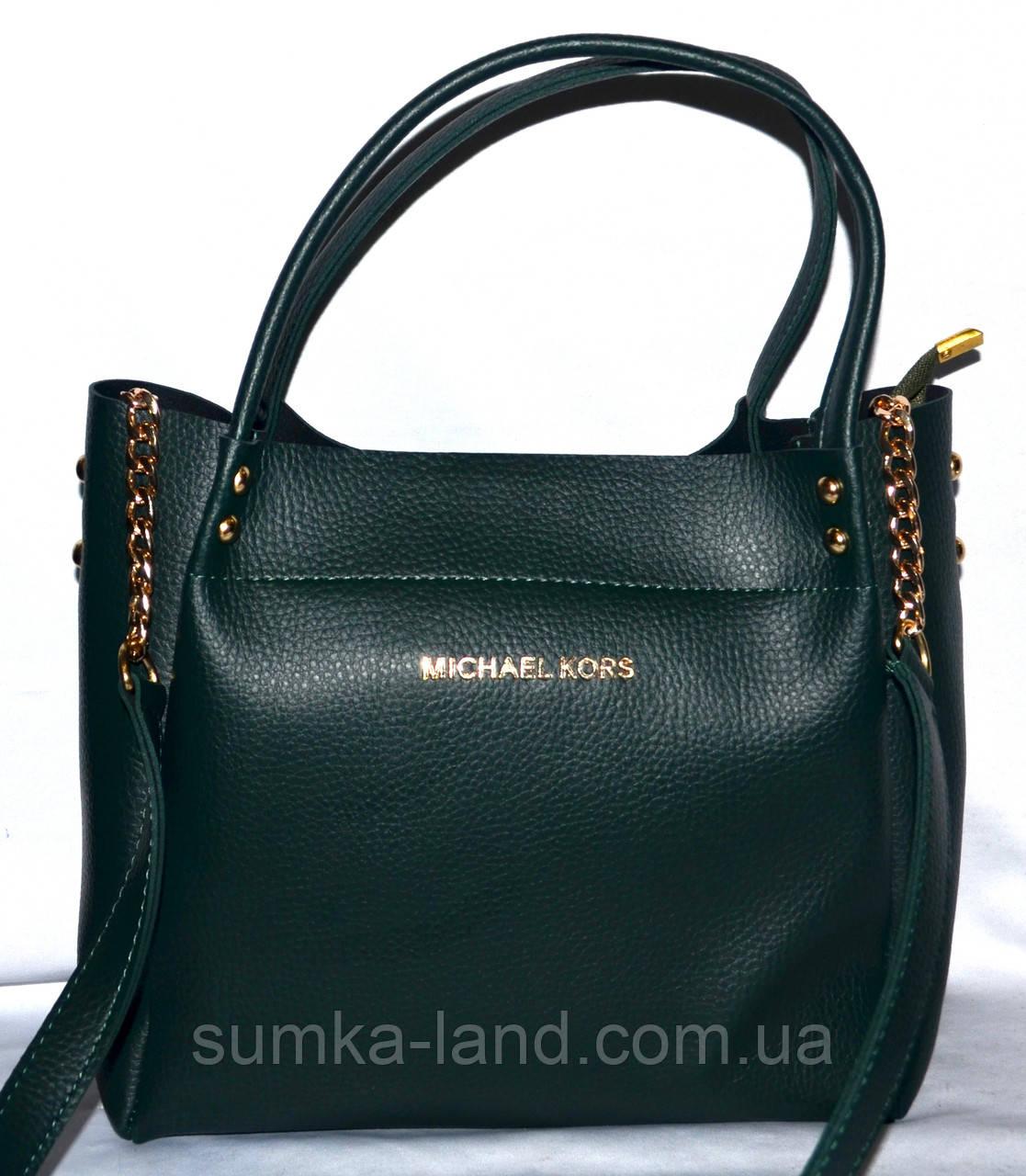 Женская брендовая зеленая сумка Michael Kors 26*25 см