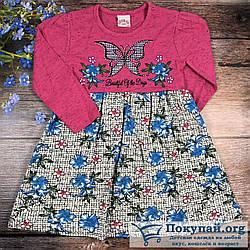 Платье с цветами для девочек Размеры: 3,4,5,6 лет (6101-1)
