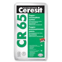 Ceresit CR-65 гидроизоляционная цементная смесь - 25 кг