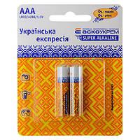 Батарейка АСКОУКРЕМ Super Alkaline AАА (blister 2)