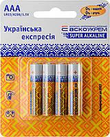 Батарейка АСКОУКРЕМ Super Alkaline AАА (blister 4)