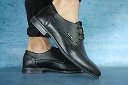 Мужские классические туфли Yuves (черные), ТОП-реплика