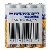 Батарейка АСКОУКРЕМ Super Alkaline AАА (shrink 4)