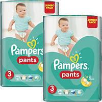 Подгузники-трусики Памперс Pampers Pants 3 (6–11кг.) 120 шт. (60+60)
