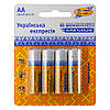 Батарейка АСКОУКРЕМ Super Alkaline AА (blister 4)
