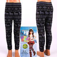 Детские штаны двойная вязка. Ласточка T501-8 L