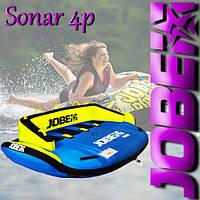Буксируемый водный аттракцион JOBE Sonar 4P