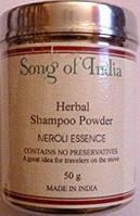 Сухой шампунь Нероли Песня Индии 50 гр (Herbal Shampoo powder Neroli Song of India)