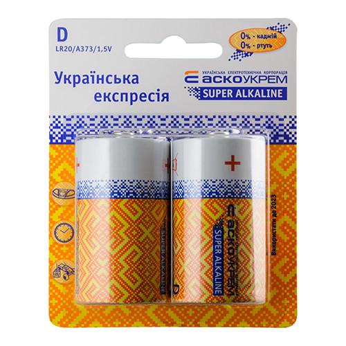 Батарейка АСКОУКРЕМ Super Alkaline D (blister 2)