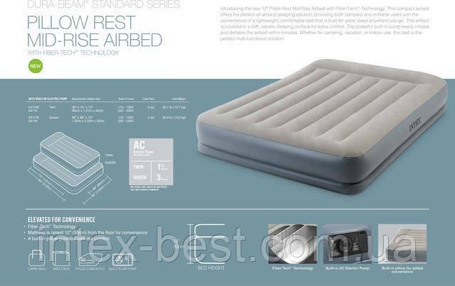 INTEX 64118 надувная кровать Queen 152х203х30см.