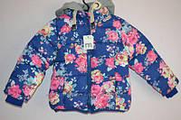 Детская демисезонная куртка с цветочным принтом для девочки. Размеры от 2-х до 7-ми лет.