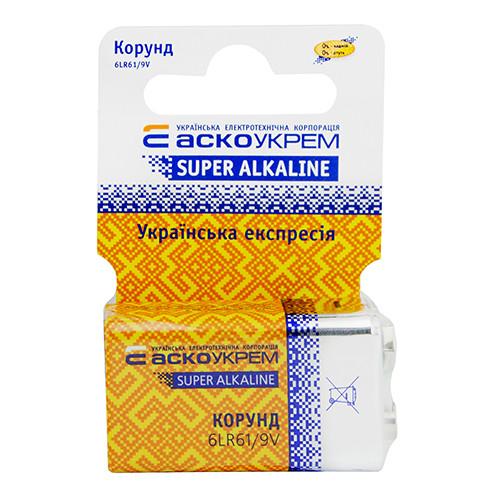 Батарейка АСКОУКРЕМ Super Alkaline Крона 6LR61 (shrink card 1)