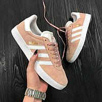 Женские кроссовки Adidas gazelle vapour pink. Живое фото (адидас газель)