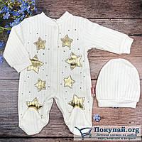 Человечек и шапочка для малыша Возраст: 3,6,9 месяцев (6110)