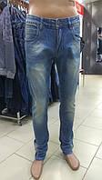 Джинсы мужские Dissel молодежные модные(27- 34)